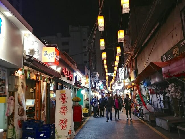 Sejong Village Food Culture Alley in Seoul