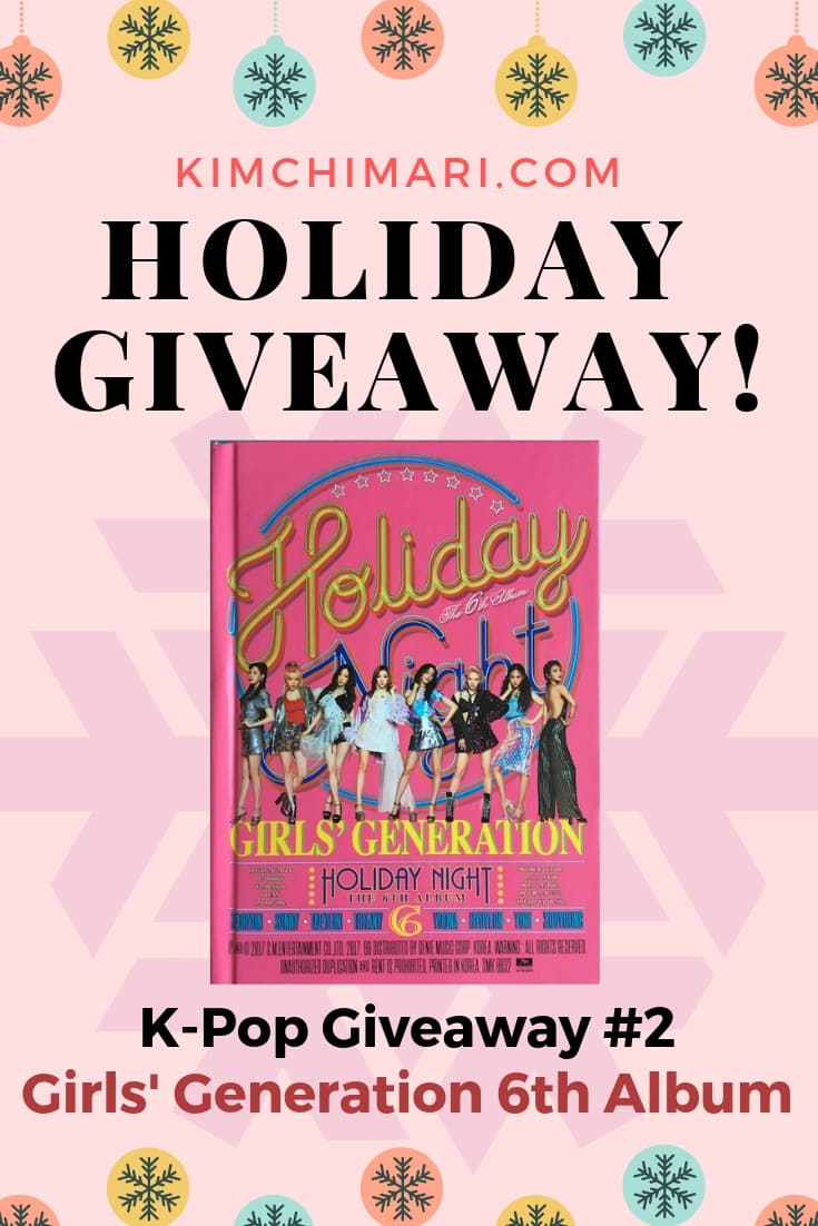 Girl's Generation 6th Album Giveaway