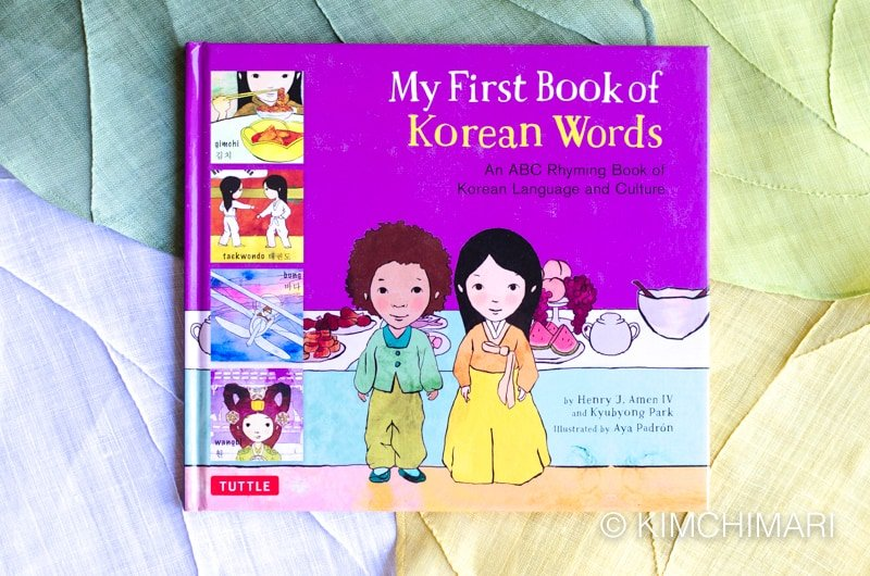 cover of book with 2 children in traditional Korean clothes